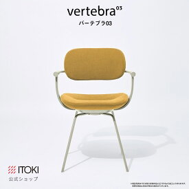 チェア バーテブラ03 vertebra03 4本脚 固定脚 スチールタイプ ペールオリーブ:フレームカラー 座面スライド ロッキング コンパクト イトーキ ITOKI 日本製 国産 ワークチェア オフィスチェア デスクチェア 椅子 イス おしゃれ