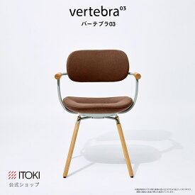 チェア バーテブラ03 vertebra03 4本脚 固定脚 木タイプ ペールオリーブ:フレームカラー 座面スライド ロッキング コンパクト イトーキ ITOKI 日本製 国産 ワークチェア オフィスチェア デスクチェア 椅子 イス おしゃれ