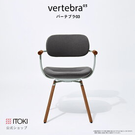 チェア バーテブラ03 vertebra03 4本脚 木タイプ ペールオリーブ[フレーム] ワークチェア オフィスチェア デスクチェア 椅子 イス イトーキ ITOKI