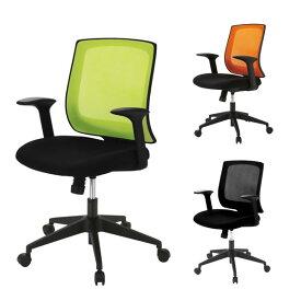 チェア メッシュ 肘つき 肘付 イトーキ ITOKI YE8--EL デスクチェア 椅子 いす イス オフィスチェア ワークチェア OAチェア パソコンチェア