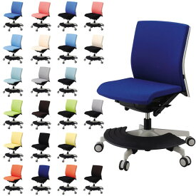 イトーキ デスクチェア コペル・足置き付タイプ / ホームチェア 学習椅子 SOHO テレワーク