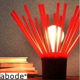 テーブルランプ 照明 ライト abode(アボード) ストロー