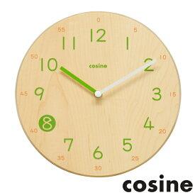 時計 掛け時計 木製 天然木 国産 日本製 cosine コサイン 子ども時計 CW-14CM メープル
