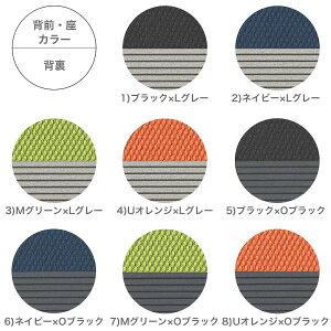 coser(コセール)チェア/ハイバック/ベースカラーT1/肘なし/ボーダーバックGX(ロッキングレンジ調節タイプ)