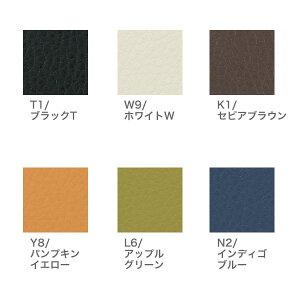 ミーティングチェア/イトーキ/DAチェア/突板タイプ・背パッド付(張地ウレタンレザー)