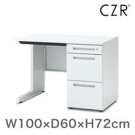 オフィスデスク イトーキ CZRシリーズ 片袖 デスク 片袖机 センター引出しなし 幅100cm 奥行60cm 【自社便/開梱・設置付】