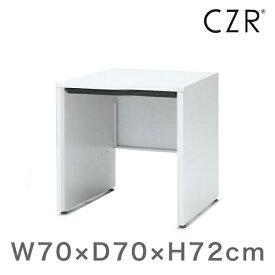 オフィスデスク イトーキ CZRシリーズ 平机 パネル脚 センター引出しなし 幅70cm 奥行70cm 【自社便/開梱・設置付】