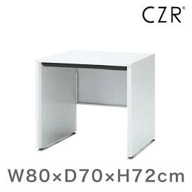 オフィスデスク イトーキ CZRシリーズ 平机 パネル脚 センター引出しなし 幅80cm 奥行70cm 【自社便/開梱・設置付】