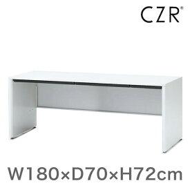 事務机 イトーキ CZRシリーズ 平机 パネル脚 センター引出しなし 幅180cm 奥行70cm 【自社便/開梱・設置付】