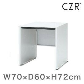 オフィスデスク イトーキ CZRシリーズ 平机 パネル脚 センター引出しなし 幅70cm 奥行60cm 【自社便/開梱・設置付】