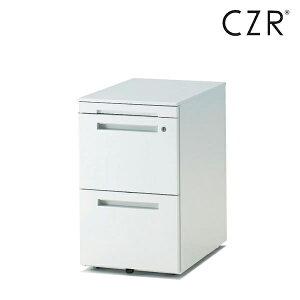 イトーキ CZRシリーズ ワゴン A4・2段 ペントレイ付 D59.3/キャスターロック付【自社便/開梱・設置付】