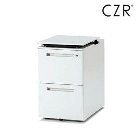 イトーキ CZRシリーズ/ワゴン/レベルアップワゴン/キャスターロック付【自社便/開梱・設置付】