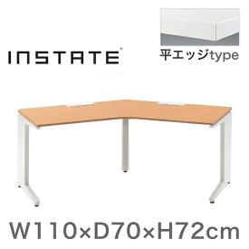 インステート/デスク 135° W110/平エッジ【自社便/開梱・設置付】