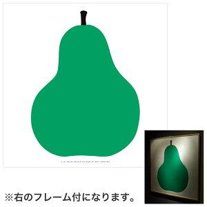 DANESE(ダネーゼ) ポスター(フレーム付) Due,la pera