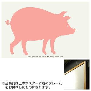 DANESE(ダネーゼ) ポスター(フレーム付) Diciotto,il porcello