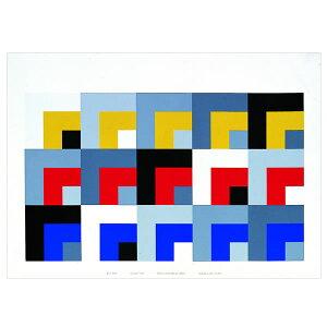 DANESE(ダネーゼ) ポスター Le Stanze (70×50cm)