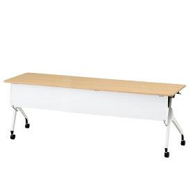 折りたたみテーブル イトーキ スクート 天板抗菌加工 樹脂幕板付タイプ(棚付) 幅210cm 奥行60cm 【自社便 開梱・設置付】