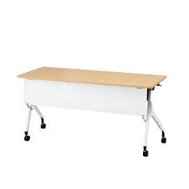 [【10%OFFクーポン】3/1(月)オフィス家具SALE]折りたたみテーブル イトーキ スクート 天板抗菌加工 樹脂幕板付タイプ(棚なし) 幅150cm 奥行60cm 【自社便 開梱・設置付】