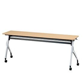 折りたたみテーブル イトーキ スクート 天板抗菌加工 幕板なしタイプ 棚付 幅180cm 奥行60cm 【自社便 開梱・設置付】