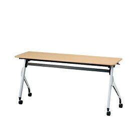 [【10%OFFクーポン】3/1(月)オフィス家具SALE]折りたたみテーブル イトーキ スクート 天板抗菌加工 幕板なしタイプ(棚なし) 幅150cm 奥行60cm 【自社便 開梱・設置付】