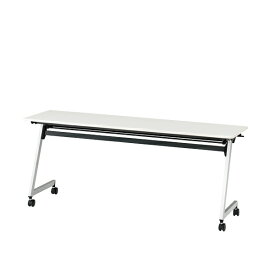 折りたたみテーブル イトーキ HYシリーズ 天板抗菌加工 幕板なしタイプ(棚付) 幅180cm 奥行45cm 【自社便 開梱・設置付】