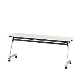 折りたたみテーブル イトーキ HYシリーズ 天板抗菌加工 幕板なしタイプ 棚付 幅180cm 奥行60cm 【自社便 開梱・設置付】