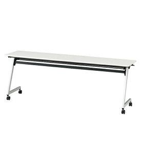 折りたたみテーブル イトーキ HYシリーズ 天板抗菌加工 幕板なしタイプ(棚付) 幅210cm 奥行60cm 【自社便 開梱・設置付】