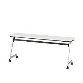 折りたたみテーブル イトーキ HYシリーズ 天板抗菌加工 幕板なしタイプ(棚なし) 幅180cm 奥行60cm 【自社便 開梱・設置付】