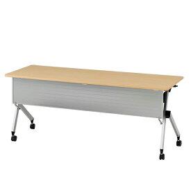 折りたたみテーブル イトーキ HXシリーズ 天板抗菌加工 幕板付タイプ 棚付 幅180cm 奥行45cm 【自社便 開梱・設置付】