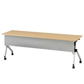 イトーキ折りたたみテーブル HXシリーズ 天板抗菌加工 幕板付タイプ(棚付) 幅210cm 奥行60cm 【自社便 開梱・設置付】