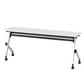 折りたたみテーブル イトーキ HXシリーズ 天板抗菌加工 幕板なしタイプ 棚付 幅180cm 奥行45cm 【自社便 開梱・設置付】