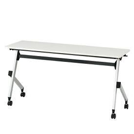 [【10%OFFクーポン】3/1(月)オフィス家具SALE]イトーキ折りたたみテーブル HXシリーズ 天板抗菌加工 幕板なしタイプ(棚なし) 幅150cm 奥行60cm 【自社便 開梱・設置付】