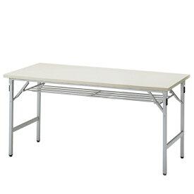イトーキ 折りたたみテーブルTGシリーズ 棚付きタイプ/W150×D45cm 【自社便/開梱・設置付】