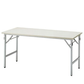 イトーキ 折りたたみテーブルTGシリーズ 棚なしタイプ/W150×D45cm 【自社便/開梱・設置付】