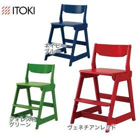 [全品対象【3%OFFクーポン】3/5金限り]ダイニングチェア 子供用 学習イス 椅子 いす イス チェア 勉強イス 勉強椅子 木製 イトーキ ITOKI KM66 北欧 デスクチェア 学習椅子