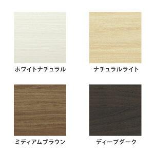 木製/脇机/4段/ワークスタジオ/サイドデスク/DD-F250/奥行50cm