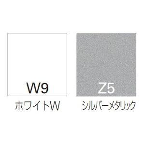 TJシリーズ/コートスタンド【自社便/開梱・設置付】