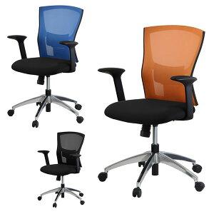 チェア メッシュ 固定肘 付き 肘付 イトーキ シティオ YS2M キャスター 昇降 回転 リクライニング OAチェア オフィスチェア ワークチェア ITOKI メッシュチェア リビング イス 椅子 デスクチェア