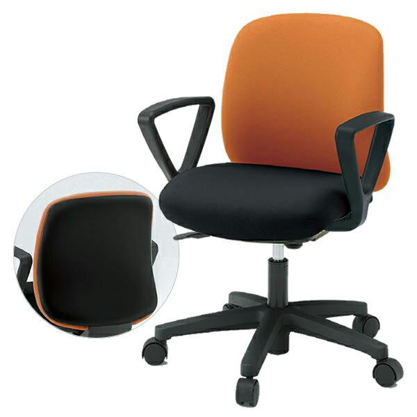 オフィスチェア/ イトーキ ボニートチェア セレクトタイプ 布地張り 背・座コンビ張り/固定肘付(ループ肘)/樹脂脚