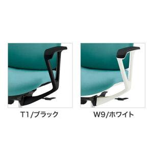 torte-R(トルテRチェア)専用オプション/固定肘[ループ肘]/左右セット【自社便/開梱・設置付】