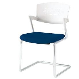 会議チェア 椅子 イトーキ ITOKI カクタスチェア キャンティレバー脚 布張り 脚:Z5 シルバーメタリック【自社便 開梱・設置付】