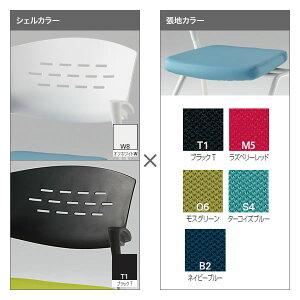 会議椅子/イトーキ/カクタスチェア/グライド付・メモ台なし/布張り/脚:Z9/クロームメッキ【自社便/開梱・設置付】