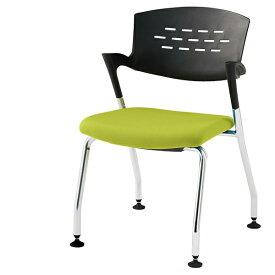 会議チェア 椅子 イトーキ ITOKI カクタスチェア グライド付・メモ台なし 布張り 脚:Z9 クロームメッキ【自社便 開梱・設置付】