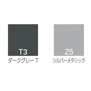 インフォメーションボード0609KW専用オプション/サインプレート/【自社便/開梱・設置付】
