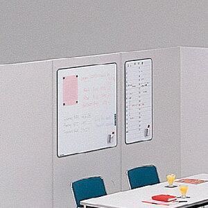 ホワイトボード(月予定表)マグネットタイプ/幅43.5×高さ87.5cm【自社便/開梱・設置付】
