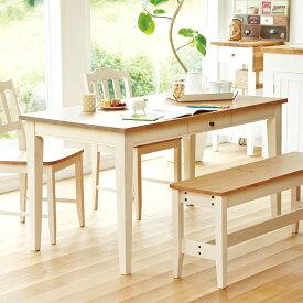 【Web限定】イトーキ 家具 カモミール・リビング ダイニングテーブル GCL-DT14-NW <組立サービス付>