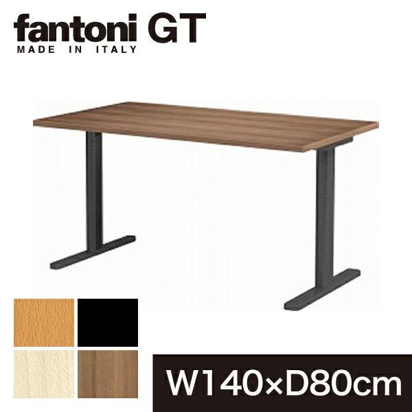 Garage fantoni GT デスク 幅140cm 奥行80cm GT-148H