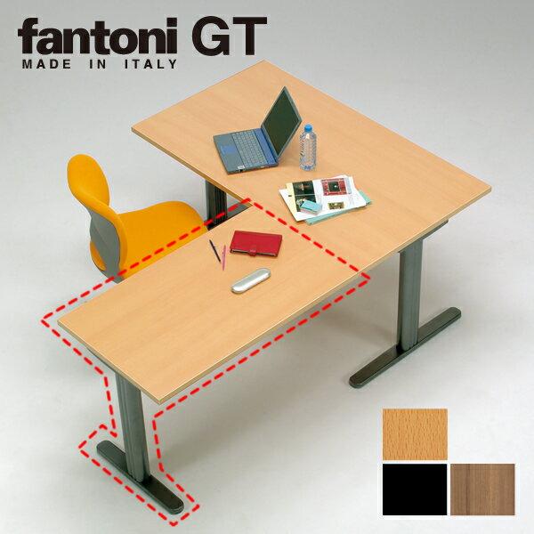 Garage fantoni GT シリーズ専用オプション/ 連結天板 L型 GT-106L