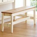 【Web限定】イトーキ リビング学習 椅子/ <組立サービス付>カモミール リビングベンチ 幅110cm GCL-B11-NW