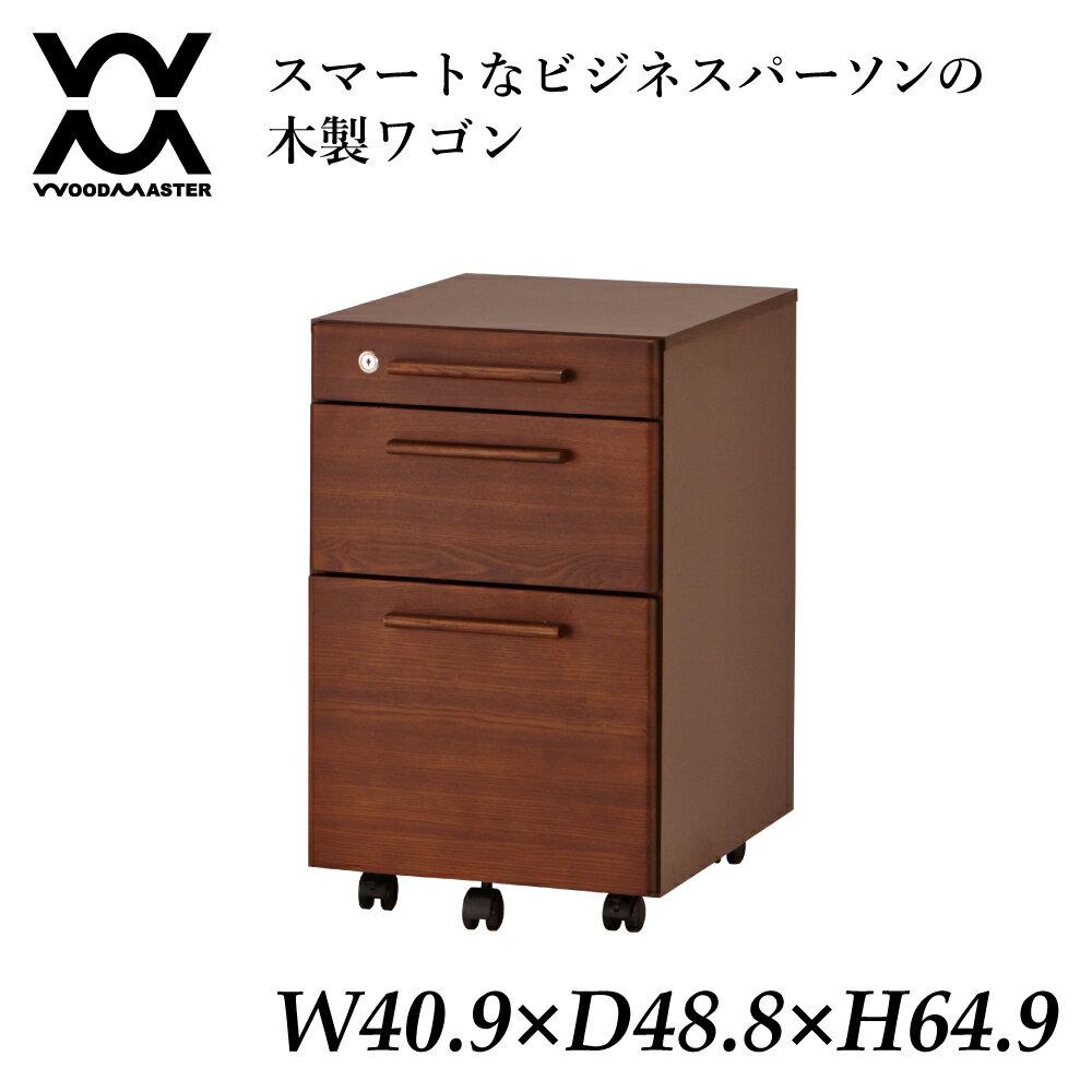【アウトレット価格】イトーキ 3段 木製ワゴン ウッドマスター YWM-NW